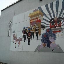 当時行われていた「掛川大祭」の大きな壁画がありました