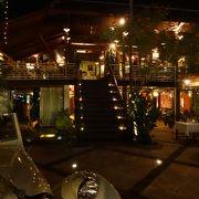 リゾート気分の素敵なレストラン
