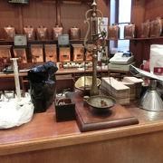 コーヒーも紅茶も美味しい。おみやげにもぴったりです。