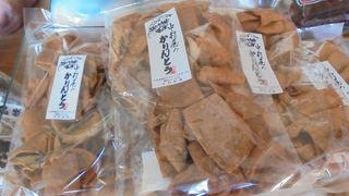 中村屋菓子店