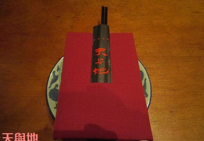 (香港)日本で食べる中華料理に似てます