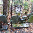 陣ヶ岡歴史公園 (陣ヶ岡陣営跡)