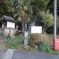 写真:両国梶之助の墓