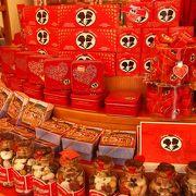 ハイデルベルク名物の可愛いチョコレート