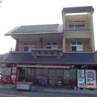 民宿 青塚食堂 写真