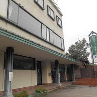 宝来荘 グリーンプラザホテル 写真