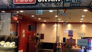 仁川空港で気楽に食べれる