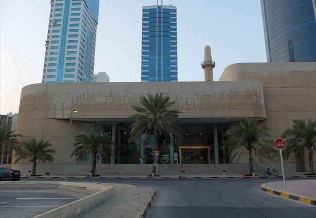 コーラン館