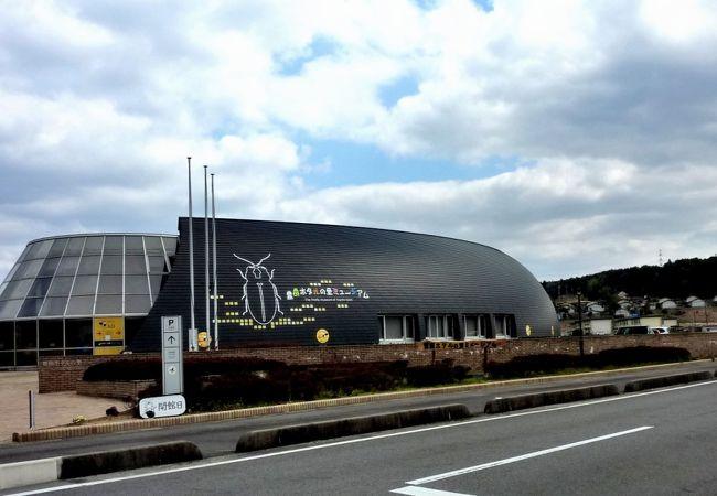 豊田ホタルの里ミュージアム