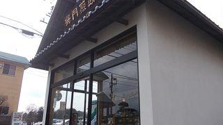将門煎餅本舗 (牛久店)