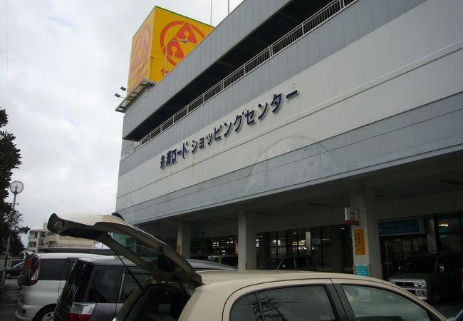 サンエー 糸満ロードショッピングセンター