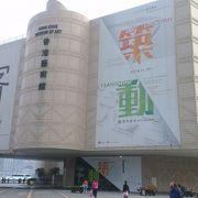 香港の公立美術館、入場料格安10HKD