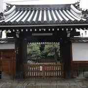 平重盛ゆかりの寺