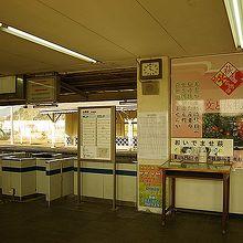駅の内部の様子です。