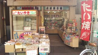 米屋菓子店