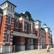 東京駅風な赤レンガの駅舎