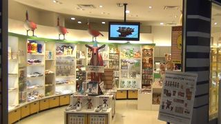 THE STUDY ROOM (羽田空港店)