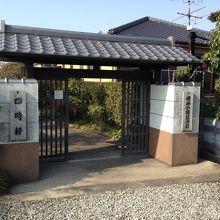 秋津川沿いにある癒しの空間