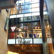 シドニーの代表的ショッピングセンター
