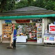小さなお店『城山茶屋』