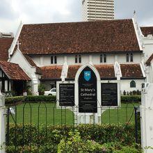 セント・マリー聖堂