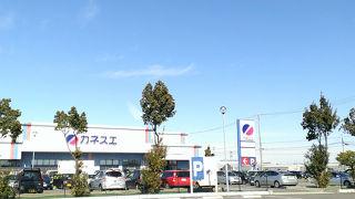 カネスエ (八釼店)