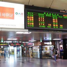 大田駅コンコース
