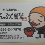 ~お腹まんぷく☆からあげ丼~
