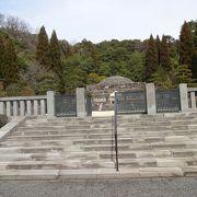 東日本に初めてつくられた天皇陵