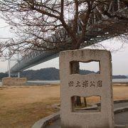 王子が岳・由加山 (6) 田土浦公園(たづちのうらこうえん)を散策