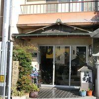 琴平 橋本屋旅館 写真