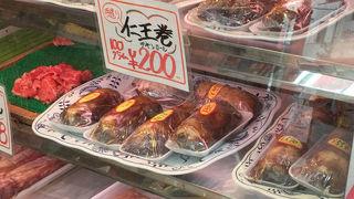 平野精肉店