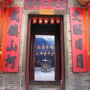(香港)以前は大埔の行政、仲裁、宗教の中心だった廟
