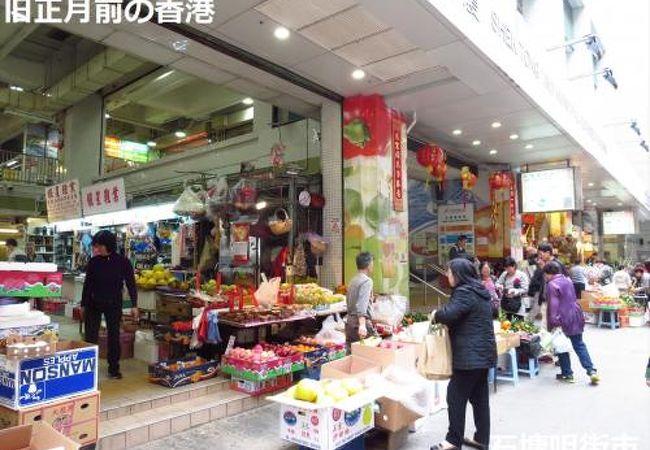 (香港)旧正月前で賑わっていました