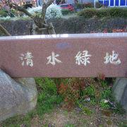 岐阜駅前の公園
