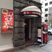老舗の中華料理屋。