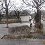 米軍岸根部隊が駐留する「岸根キャンプ」が、1972年に返還されて、公園として整備されました