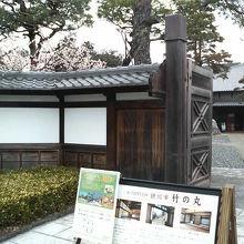掛川城の裏手にあります。なかなかの広さです。
