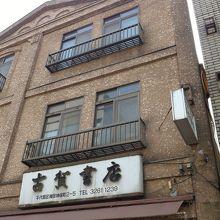 昭和3年の建物です