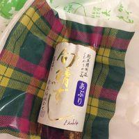 朽木旭屋 JR京都伊勢丹店
