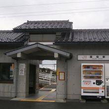 国母駅、周囲に食事出来る所が少ない、温泉施設内に食堂あり