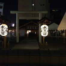 水天宮(東京都中央区)