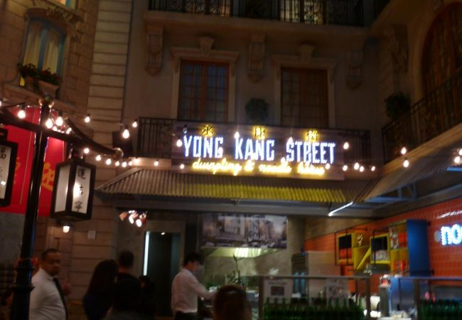 パリスでワゴン飲茶が楽しめる! ヨンカンストリート