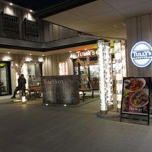 レストランやカフェ