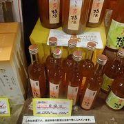 にごりの京梅酒です。とても飲みやすい梅酒で、ロックがおすすめです。