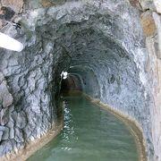 トンネル温泉、男は一旦停止禁止