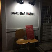 HAT'N HAT HOSTEL 写真