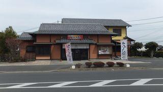みつお万寿 水戸駅南店