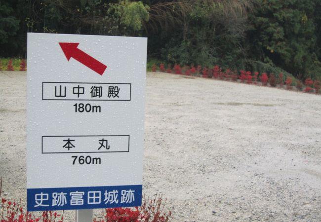 月山富田城本丸防衛の要だったのはここ