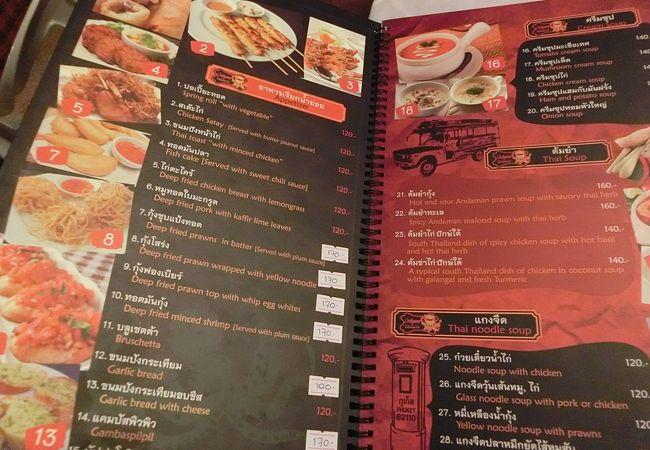 オクトパス レストラン